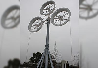 九州大学が開発進める低騒音小型風車発電:日経ビジネスオンライン
