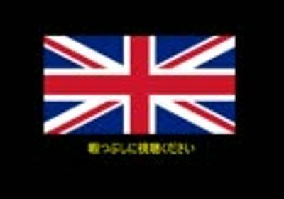 イギリス人の友人が選ぶ美味しいと思う日本の食べ物