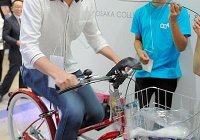 全力で自転車こぐゲーム でもeスポーツではありません