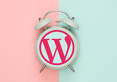 WordPressサイトを高速化するための9つのポイント   Web Design Trends