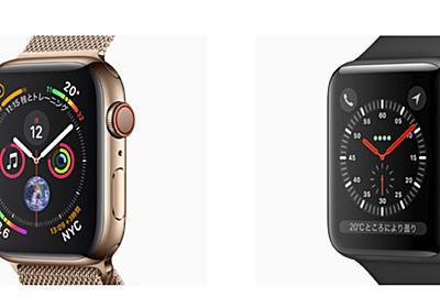 Apple WatchのSeries 3とSeries 4の違うところはどこでしょう? #AppleEvent | ギズモード・ジャパン