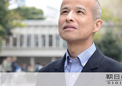 親ガチャ論争に見る人生の勝ち負け 運命の中で生きることを諦めるな:朝日新聞デジタル