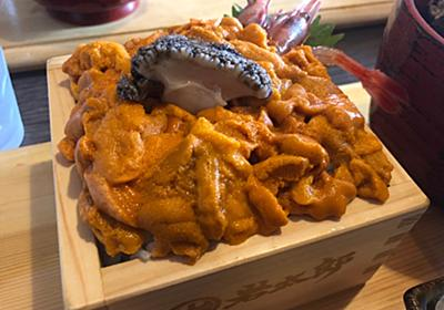 田村岩太郎商店!本当は教えたくない積丹の漁師直営店で食べる絶品生うに丼(バフンウニ、ムラサキウニ) - 100kgオーバーのわしが美味しいものを食べながら痩せるまでのダイエット方法と記録