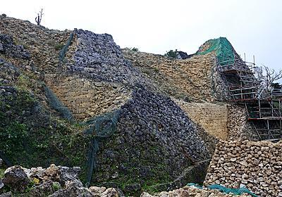 新発見! 世界遺産のグスク 中城グスクに出現した石積みとは? - 朝日新聞デジタル&TRAVEL