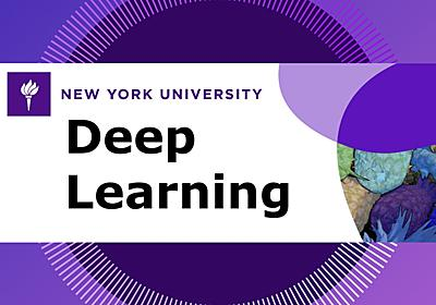Yann LeCun's Deep Learning Course at CDS is Now Fully Online & Accessible to All | by NYU Center for Data Science | Oct, 2020 | Medium