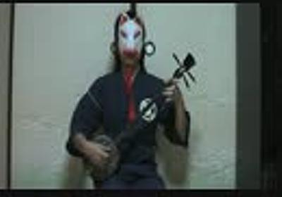 お風呂が沸いたときの曲を沖縄民謡っぽくしてみた