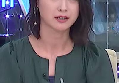 小川彩佳アナが『NEWS23』キャスター就任か! テレ朝退社は結婚でなくジャーナリズム放棄への失望|LITERA/リテラ