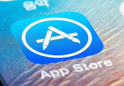 App Storeの高額な手数料を回避してアプリ内課金が可能な「Appleと競合する新たな決済システム」が発表される