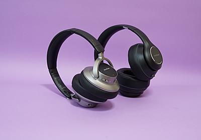 どんなシーンで使うのが正解かな? Ankerの新ヘッドフォン2種をチェック! | ギズモード・ジャパン