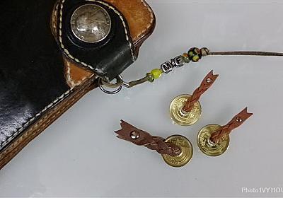 三つ編みレザーリボンで縁起物のご縁(五円)お守りを作って金運アップ♪