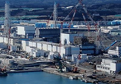 原発処理水、放出決定に10年 国際基準の7分の1で海に: 日本経済新聞