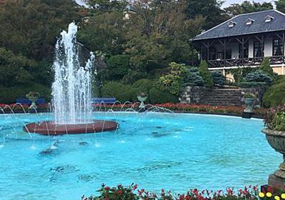 箱根山を見渡せる箱根強羅公園【箱根旅行記】 - ひよ夫婦smile