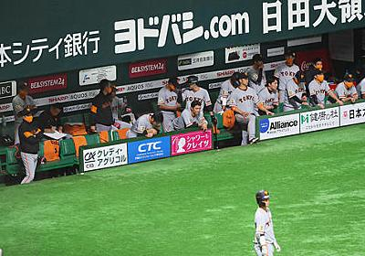 巨人不名誉記録続々…阪神「33-4」並び最少得点 - プロ野球 : 日刊スポーツ