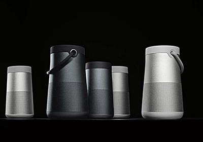 BOSE新型ワイヤレススピーカー「SoundLink Revolve/Revolve+」のポットデザインが革新的!360°サウンドに防滴仕様で生活に溶け込むスピーカーに! - シンスペース