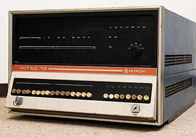 発掘,史上初の純国産ビデオゲーム! HITAC 10で開発され,1973年にお披露目されたゲームと,それが後年に与えた影響とは