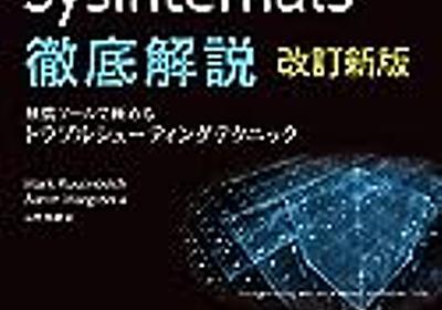 """""""エンジニアが使うべき便利な windows アプリ一覧"""" がほしい - うさぎ組"""