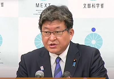 JAXAが13年ぶりに宇宙飛行士を募集 日本人初、月面着陸の可能性も - ITmedia NEWS