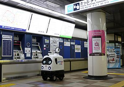 東京メトロが「消毒ロボット」を導入、さてどうなる? (1/3) - ITmedia ビジネスオンライン
