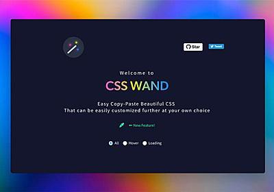 ウェブ制作が捗る!便利すぎる最新オンラインツール、無料素材56個まとめ - PhotoshopVIP