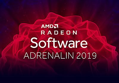 「Hey, Radeon」で画面写真を撮影。Radeon Software年次更新で多数機能追加 ~VIVEゲームをワイヤレスHMDへ送信する機能も - PC Watch