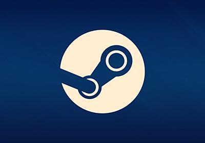欧州委員会が、Steamにおいてユーザーに購入制限を課す「地域ブロック」が欧州にて独占禁止法違反であるとの見解示す | AUTOMATON