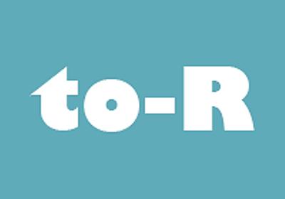 SEO対策ツールまとめ - to-R