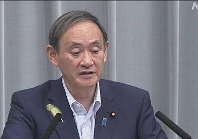 新型コロナ感染者「現時点で急増傾向ではない」 官房長官 | NHKニュース