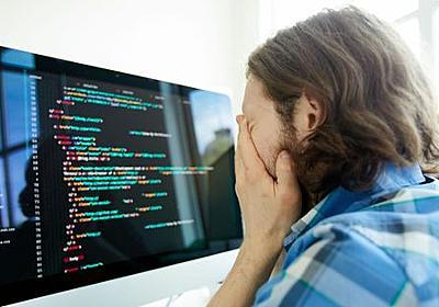 IT産業はタダ働きのエンジニアに依存しすぎている - GIGAZINE
