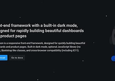 Bootstrapライクに使えるフロントエンドフレームワーク・「Halfmoon」   かちびと.net
