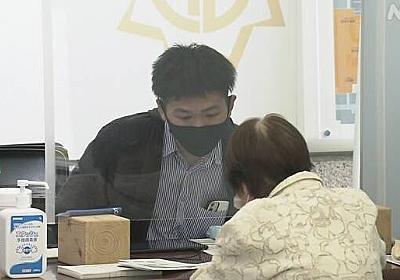 ワクチン予約に学生アルバイト動員も対応しきれず 福島市 | 新型コロナ ワクチン(日本国内) | NHKニュース