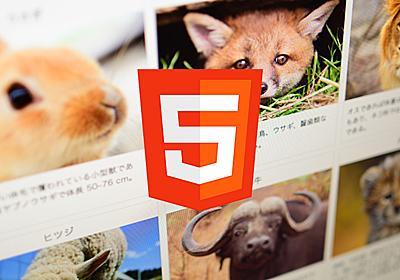 HTML 5.1のsrcset・sizes属性とpicture要素の使い方 – レスポンシブイメージで画像表示を最適化 - ICS MEDIA