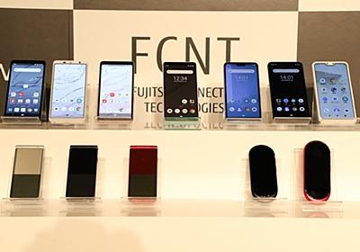 富士通、プライベートLTE対応の法人スマホ「ARROWS M359」を発表 5G端末にも意欲 - ITmedia Mobile