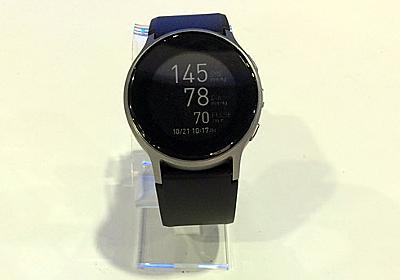 """""""隠れ高血圧""""の発見に役立つ腕時計型の血圧計、オムロンが開発 - ITmedia LifeStyle"""