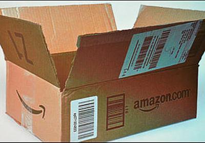 Amazonがクラウドに関する「都市伝説」に反論、「AWSの真実」とは? - GIGAZINE