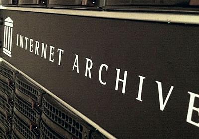 インターネット上のあらゆる情報を保存するインターネットアーカイブは個人収蔵レベルの雑誌まで引き取って電子化している - GIGAZINE