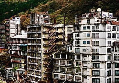 鬼怒川温泉が廃墟化して九龍城砦みたいになってると話題に :哲学ニュースnwk