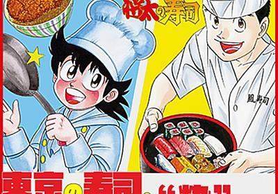粋でいなせな江戸のすし 店と客の阿吽の呼吸 | TOKYO SUSHI CULTURE - vol.13 TOKYO FOOD | TOKYOWISE