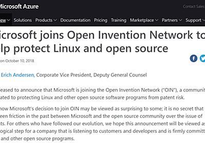 Microsoft、OINに参加し、6万件以上の特許をオープンソース化 「Linuxを保護する」 - ITmedia NEWS