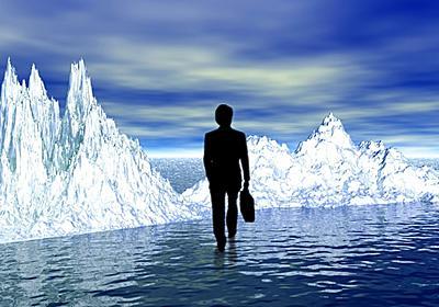 理不尽すぎる扱いを受け続けた「氷河期世代」に救いはあるか | マネーポストWEB