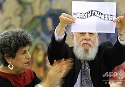 イスラエル公共ラジオ、「タブー」のワーグナーの曲放送し謝罪 写真1枚 国際ニュース:AFPBB News