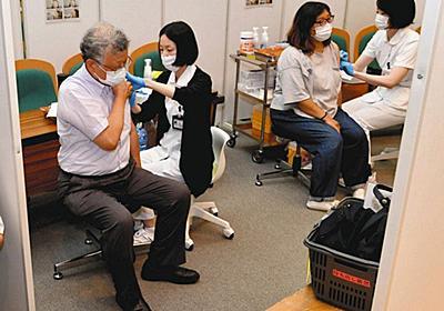 コロナワクチン「打たない自由」はない? 接種は「努力義務」なのに…差別、偏見、同調圧力:東京新聞 TOKYO Web