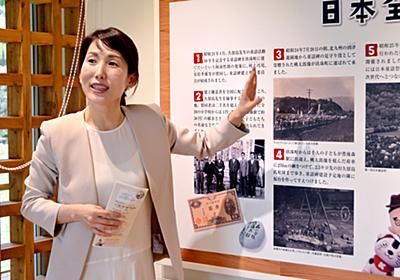 「日本のアンデルセン」の記念館、館長に韓国出身研究者:朝日新聞デジタル