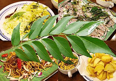カレーリーフはカレー以外に使え! 日本の「南インド料理の開拓者」から意外な使い方を習ってきた - ぐるなび みんなのごはん