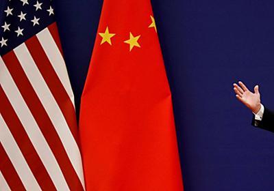 貿易戦争、株・通貨への影響を注視する必要=中国人民銀金融政策委員 | ロイター