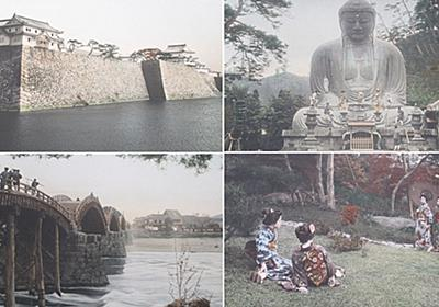 A snapshot in time: Collection of 100-year-old photos show hidden wonders of Japan as it prepared to open its doors to the world | Daily Mail Online