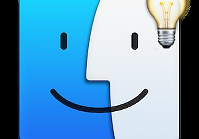 【Macの豆】第109回:Safariでウェブページを共有する時にTwitter.appを起動させない方法 - りんごが好きなのでぃす