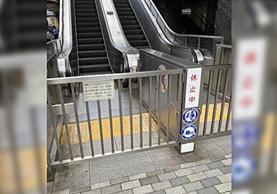 「部品不足がこんなところにまで」上野の長いエスカレーターが故障したが部品不足で稼働再開の見込みがたっていない模様