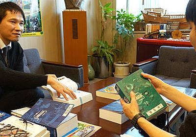 いくらでも時間が潰せる離島の事典「シマダス」の最新版が15年ぶりに出た :: デイリーポータルZ