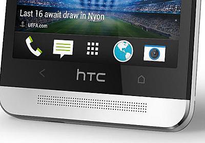 台湾当局、HTC副社長など幹部らを拘束。未発表機種「HTC One MAX」などの技術を中国企業に売却する「スパイ容疑」により。 – すまほん!!