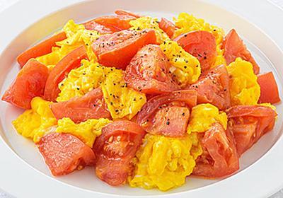 トマトとふわふわ卵のマヨソテー by キユーピー野菜レシピ 【クックパッド】 簡単おいしいみんなのレシピが355万品